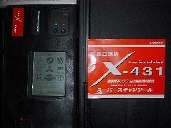 X-431は世界に先駆けて開発された車両故障診断器です。