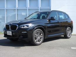 BMW X3 xドライブ20d Mスポーツ ディーゼルターボ 4WD BMW正規認定中古車 衝突被害軽減装置