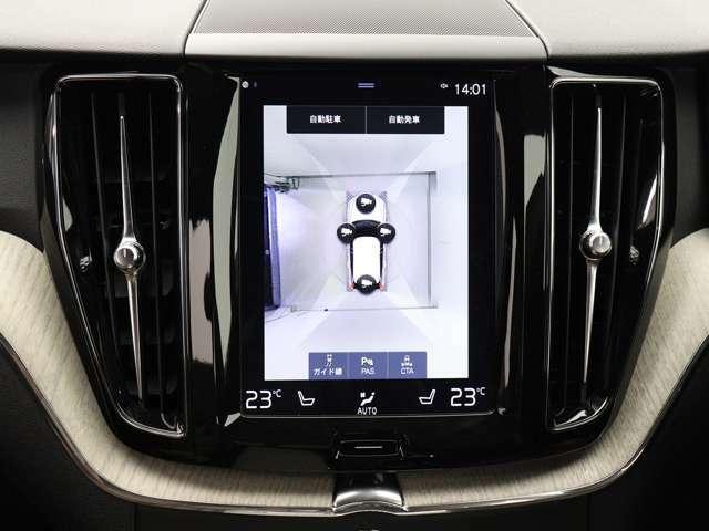 自車を真上から見下ろすバードアイ映像を映し出す360度ビューカメラで、自車周辺の詳細な状況を確認できます。後退時や見通しが悪く狭い場所でクルマを取り回す際には、心強い味方となってくれるでしょう。