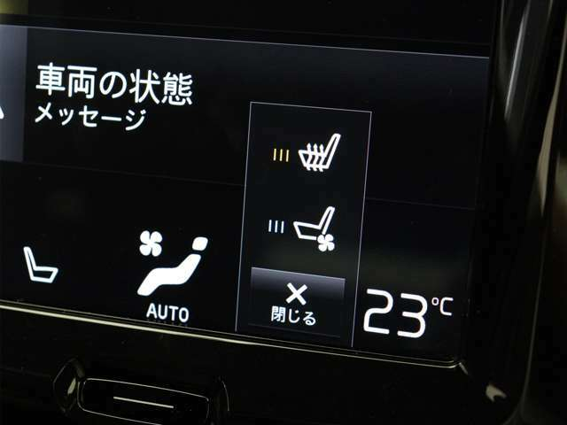 スコットランド産ファインナッパレザーシートを贅沢に使用、シートヒーター&シートベンチレーションは勿論、リラクゼーション機能も搭載します。