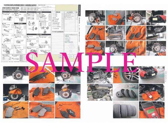 当店指定工場にて納車前点検を実施。オイル・エレメント交換、消耗品・バッテリーチェック、ブレーキ分解清掃等を行っています。納車時点検中の写真添付いたします。