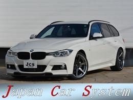 BMW 3シリーズツーリング 320d セレブレーション エディション スタイル エッジ 黒皮 後期8Cエンジン 限定200台
