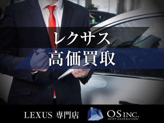 Bプラン画像:◆買取もお任せください。お客様の大切なお車を丁寧に査定させて頂きます。