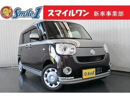 ダイハツ ムーヴキャンバス 660 G メイクアップ リミテッド SAIII 新車/装備10点付 7型ナビ ドラレコ