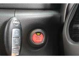 ◆インテリジェントキーシステム、リモコンを身につけていればドアの施錠・開錠、エンジンの始動・停止までラクラク!