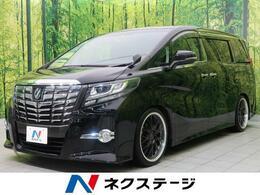 トヨタ アルファード 2.5 S Aパッケージ アルパイン11型ナビ 禁煙