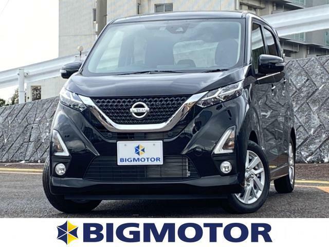 中古車買取台数4年連続日本一!!自社在庫50,000台!豊富な品ぞろえでお待ちしています!