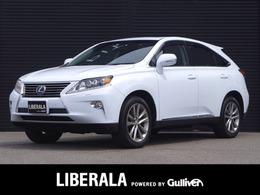 レクサス RXハイブリッド 450h バージョンL エアサスペンション 4WD 自動追従/マクレビ/リアエンタ/サンルーフ