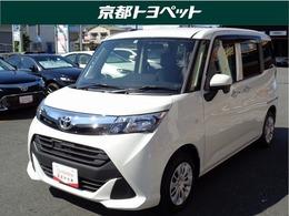 トヨタ タンク 1.0 X トヨタ認定中古車
