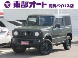 スズキ ジムニー 660 XG 4WD SDナビ フルセグ LSD フォグ 背面カバー