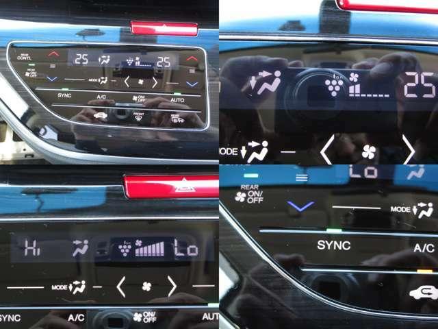トリプルゾーンコントロールフルオートエアコンで、プラズマクラスターイオン&フロント左右独立式で、車内は何時も快適です。
