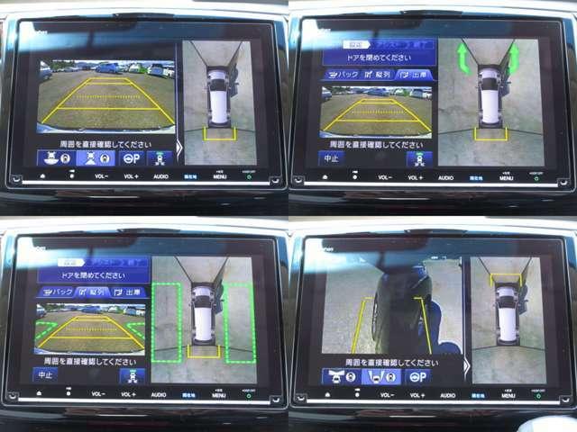 マルチビューカメラシステムで、全方向の死角をカバーします。 スマートパーキングアシスト付です。