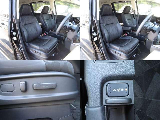 フロントシート プライムスムース&ファブリックコンビシートで、センターアームレスト付で、運転席8ウェイ&助手席4ウェイパワーシート仕様です。 運転席&助手席共にシートヒーター付で、シート類も問題無し