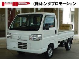 ホンダ アクティトラック 660 SDX エアコン パワステ