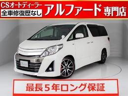 トヨタ アルファード 3.5 350S G's 特別仕様車/ALPINEでかナビ/後席モニター
