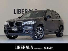 BMW X3 xドライブ20d Mスポーツ ディーゼルターボ 4WD 当社買取 イノベーションP ディスプレイキ-
