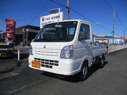 三菱 ミニキャブトラック 660 みのり 4WD デフロック/エアコン/パワステ