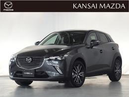 マツダ CX-3 2.0 20S プロアクティブ マツダ認定中古車 サポカー