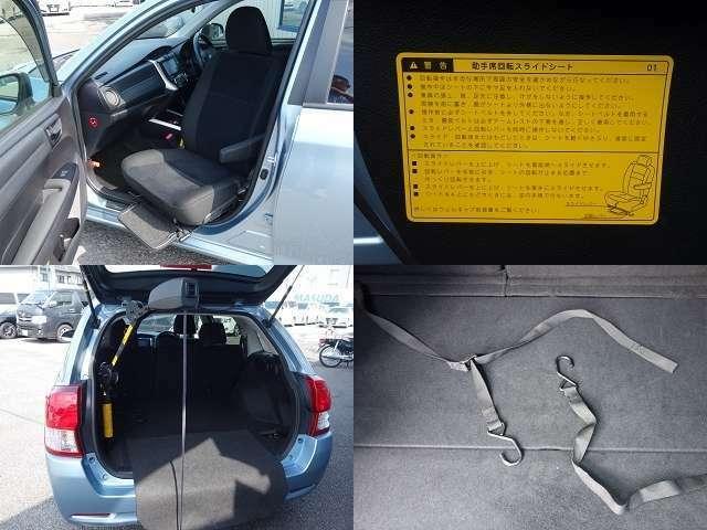 ◆助手席回転シート! リアバンパー保護カバー! 電動収納装置! 車いす固定装置!