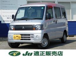 三菱 ミニキャブバン ハイルーフ エアコン・パワステ・3AT車・