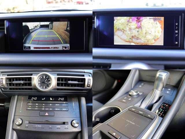 純正ナビ地デジ(DVD・ブルーレイ再生可)・ETC2.0です。10.3インチワイドディスプレイにスマートフォンと連携可能です。