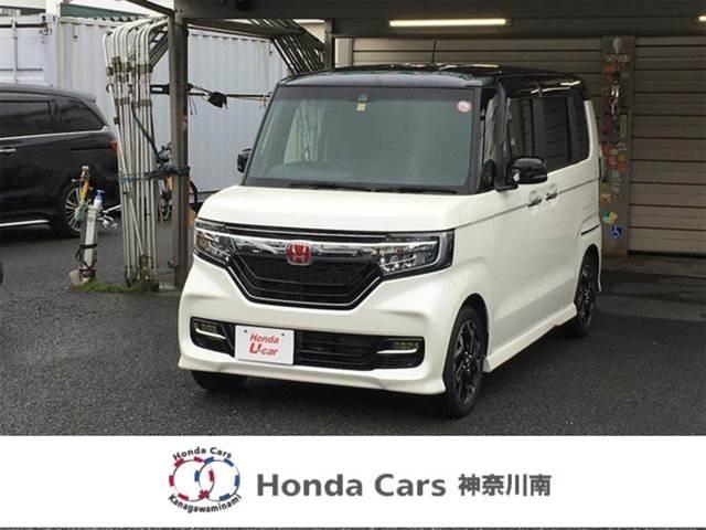 HondaCars神奈川南です。新車販売、中古車販売、車検一般整備、鈑金塗装、保険まで車に関する事ならなんでも当社にお任せください。