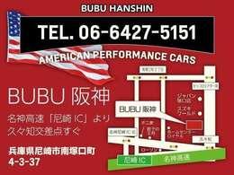 (株)光岡自動車BUBU阪神 06-6427-5151