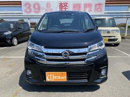 【当店のこだわり】全車事故歴無し。日本査定協会基準。全国より厳選車が入庫しております。希少車、限定車、きっと見つかる希望の車!!