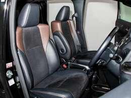 特別仕様車専用ハーフレザーシートを全席採用!高級感のある雰囲気・座り心地を体感して下さい。