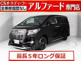 トヨタ アルファード 2.5 S Aパッケージ タイプ ブラック 黒H革/1オーナー車/後席モニター/両自ドア