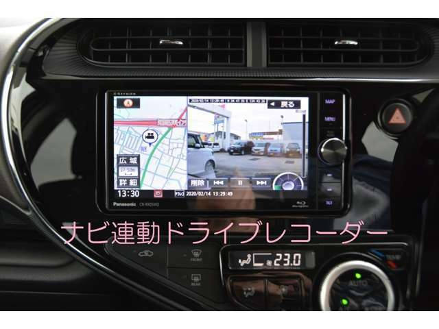 ナビ連動ドライブレコーダー付き!駐車中にいたずらなどの振動を検知すると自動で録画する駐車録画モードも付いて安心♪超高感度のCMOSイメージセンサーを採用し、鮮明なフルハイビジョン画質で記録します^^