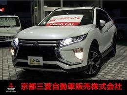 三菱 エクリプスクロス 1.5 G プラスパッケージ 4WD 後方車両検知システム衝突被害軽減ブレーキ
