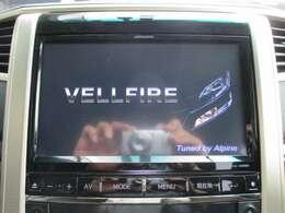 お出かけ時に欠かせないナビは大画面9インチの車種専用SDナビ!CD・DVD再生機能やフルセグTV視聴・バックモニター・BT・SD録音機能と有能なナビです!