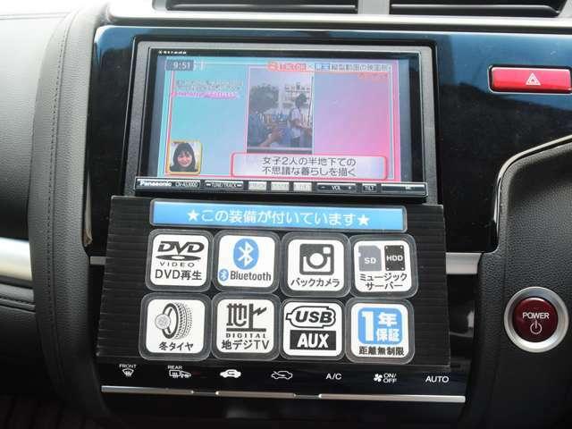 ドライブの必須装備、SDナビ付!フルセグTV、DVD再生も可能です!購入時から付いているとお得な装備が満載♪
