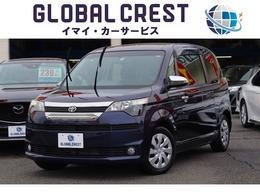 トヨタ スペイド 1.5G スマートエントリーパッケージ 純正フルセグナビ Bluetooth Pスタート