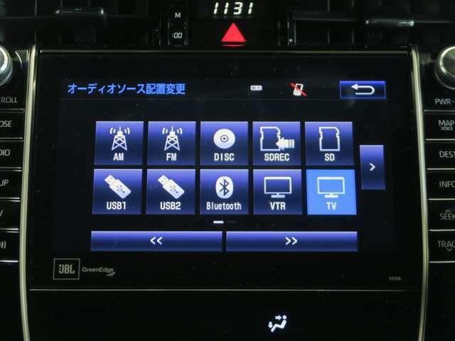 【オーディオ機能】BLUETOOTHオーディオが使えます!もちろんハンズフリーも使えますよ!普段お使いのスマホやタブレットの音楽を再生できます☆通話もステアリングスイッチでとることが出来ますよ♪