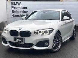 BMW 1シリーズ 118d Mスポーツ ファストトラックPKGMサスMブレーキ