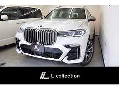 BMW X7 の中古車 M50i 4WD 東京都墨田区 1798.0万円