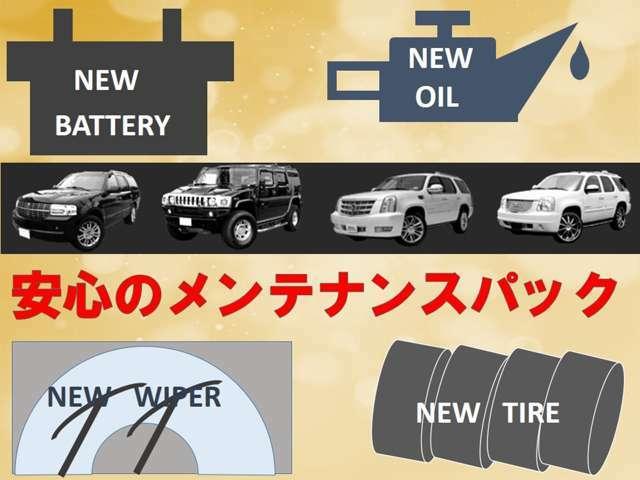 Bプラン画像:安全に安心して車を乗っていただきたい方にお勧めのプランになります♪