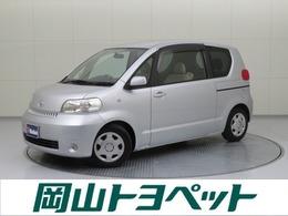 トヨタ ポルテ 1.3 130i Cパッケージ 走行距離無制限・1年保証付