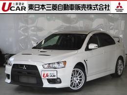 三菱 ランサーエボリューション 2.0 GSR X ハイパフォーマンスパッケージ 4WD MIVECターボ 5速MT 楽ナビメモリ