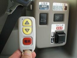 車イス用電動ウインチ(リモコン付き)