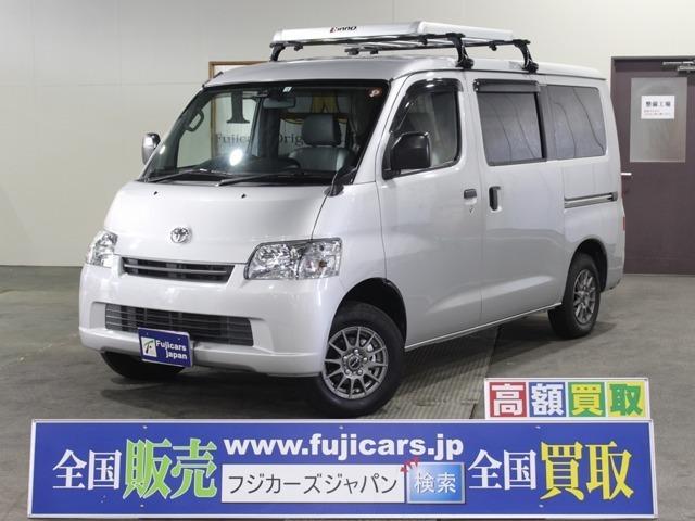 ☆26年1月登録 キャンピング ライトエース フロットモービル シュピーレン 1.5L 4WD☆