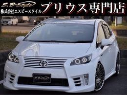 トヨタ プリウス 1.8 S 新品エアロフルカスタム イカリング4灯