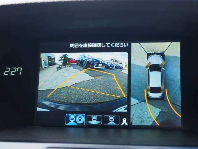 空から見下ろすようなビューなど、多彩なビューをナビ画面に表示。駐車場や見通しの悪い交差点などでの安心感を高めますマルチビューカメラシステム