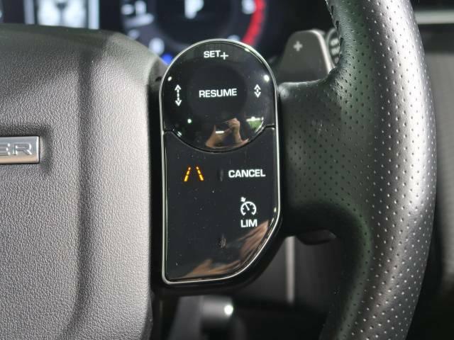 ◆アダプティブクルーズコントロール『高速道路を走行中、あるいは渋滞した道路を走行中、前方の車両が速度を落としたり停止した場合に安全な車間距離を保ちます。