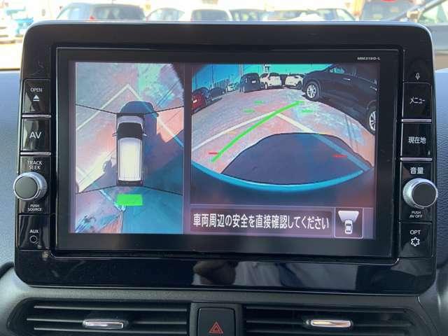 アラウンドビューモニターで全周囲が見えるのでバックや駐車が苦手なかたも安心です。