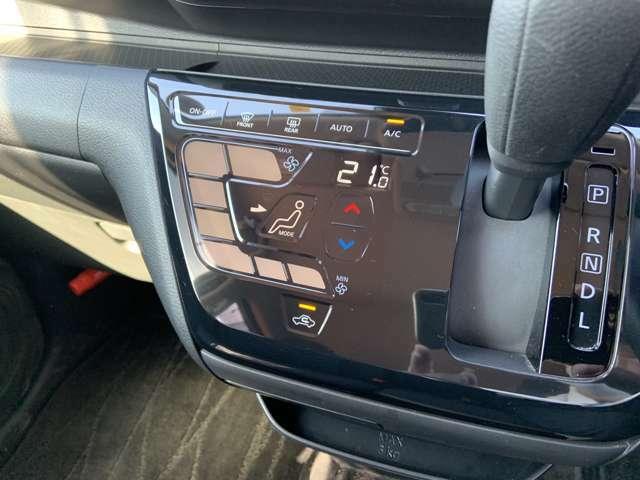 オートエアコンなので温度設定だけで、風量、温度は自動調整で快適!