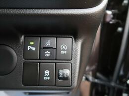 レーダーブレーキアシスト『渋滞などでの低速走行中、前方の車両をレーザーレーダーが検知し、衝突を回避できないと判断した場合に、ブレーキが作動。追突などの危険を回避、または衝突の被害を軽減します。』