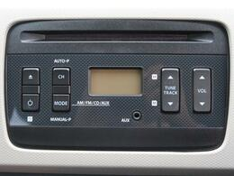 CDオーディオを装備!【オーナー様のお好みに合わせて、ナビの取り付けも可能です!オーディオ環境、ナビ性能、さまざまなニーズにお答えさせていただきます!】